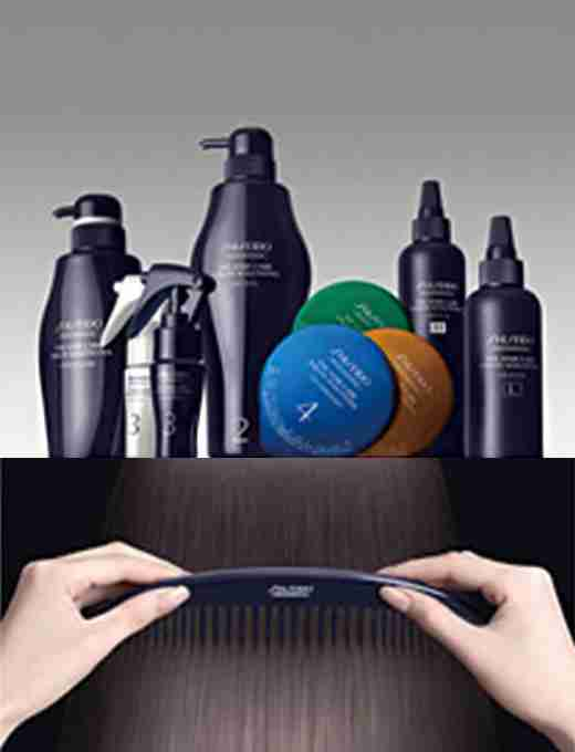 台中燙髮專業道具